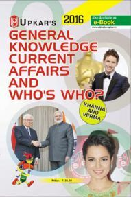 General Knowledge Current Affairs And Who